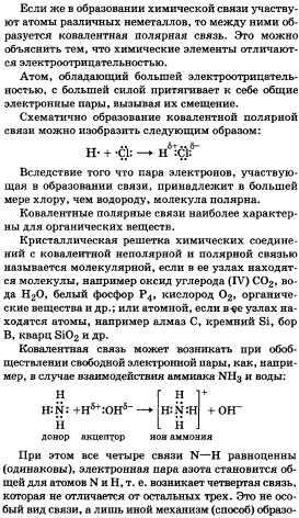 """,""www.naexamen.ru"